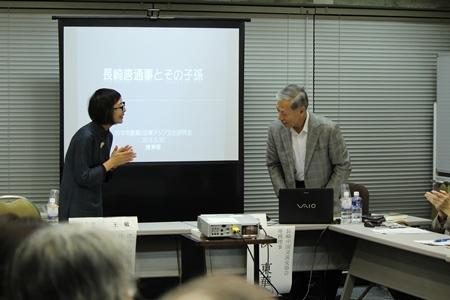 左より:王 敏教授、陳 東華氏