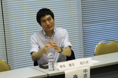 【新教養主義的読書術】9月24日(木曜)21 ...