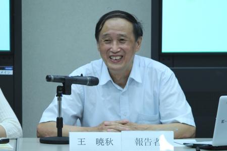 講師:王 暁秋 教授