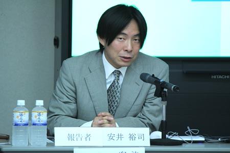 安井 裕司 氏