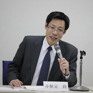小秋元 段 教授