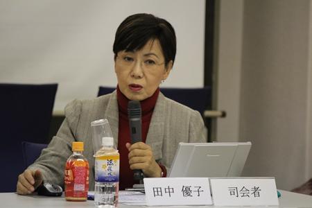 司会: 田中優子 教授