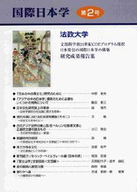 photo_seika002