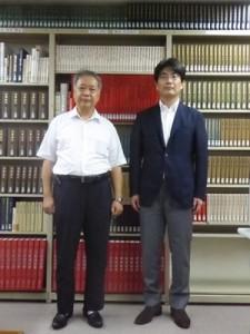 法政大学国際日本学研究所 | 【...